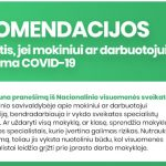 Rekomendacijos kaip elgtis, jei mokiniui ar darbuotojui nustatoma COVID-19